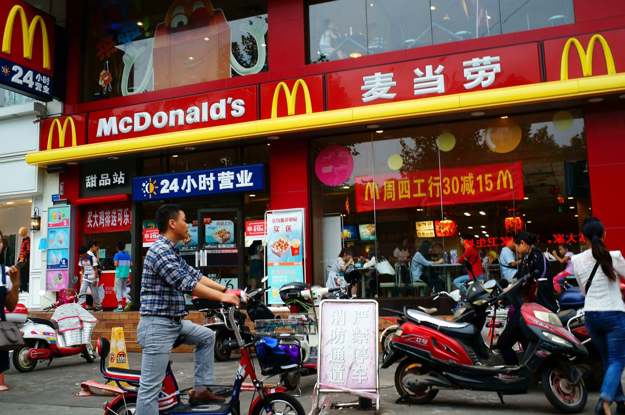 ünlü fast food yıldızı mcdonald's china 31.yıldönümünü nft i̇le kutladı! 26